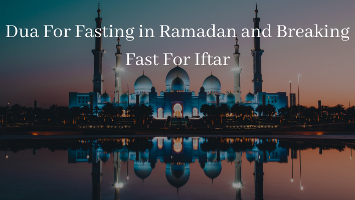 Dua For Fasting in Ramadan and Breaking Fast For Iftar