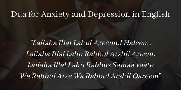 Dua for Anxiety and Depression in English