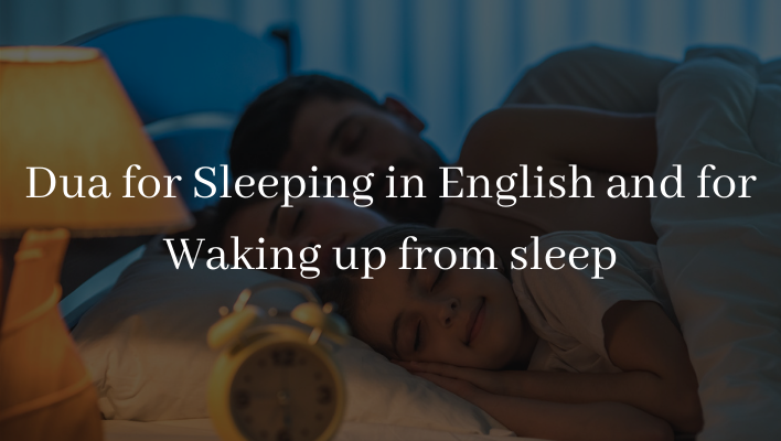Dua for Sleeping in English and Waking up from sleep