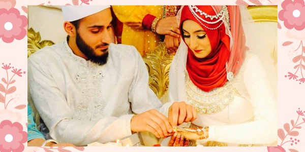 Surah Ikhlas Benefits for Marriage